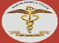 Madurai Medical College, [MMC] Madurai logo