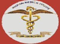 Madurai Medical College, [MMC] Madurai logo
