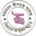 Maharaja Srischandra College, [MSC] Kolkata logo