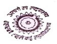 Maharani Laxmi Bai Government College of Excellence, [MLBGCE] Gwalior logo