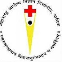 Maharashtra University of Health Sciences, [MUOHS] Nasik logo