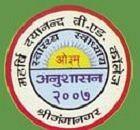 Maharishi Dayanand BEd College, Ganganagar logo