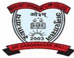 Maharshi Dayanand Law College, Ganganagar logo