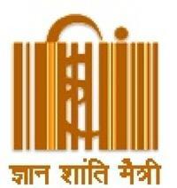 Mahatma Gandhi Antarrashtriya Hindi Vishwavidyalaya, [MGAHV] Wardha logo