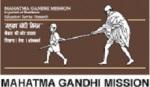 Mahatma Gandhi Missions College of Fine Arts, Aurangabad