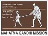 Mahatma Gandhi Missions Institute of Management, [MGM] Aurangabad logo