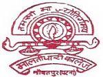Maltidhari College, Patna logo