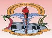 Mandya Institute of Medical Sciences, [MIMS] Mandya logo