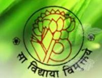 Maniben Nanavati Women's College, [MNWC] Mumbai logo