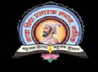 Nashik District Maratha Vidya Prasarak Samaj's College of Engineering, [NDMVP] Nashik logo