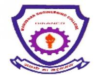 Marudhar Engineering College, [MEC] Bikaner