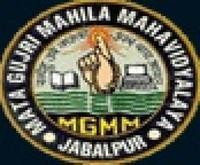 Mata Gujri Mahila Mahavidyalaya, [MGMM] Jabalpur logo