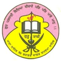 Mata Sahib Kaur Girls College, [MSKGC] Bathinda logo