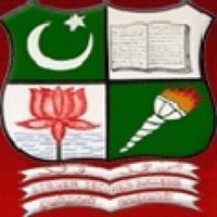 Mazharul Uloom College, [MUC] Vellore