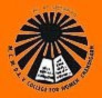 Mehr Chand Mahajan Dayanand Anglo Vedic College , [MCMDAV] Chandigarh logo
