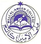 Milli Al-Ameen College for Girls, [MACG] Kolkata