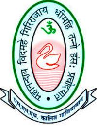 MMH College, Ghaziabad logo
