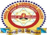 Model Arts Commerce and Science College, [MACSC] Jalgaon logo