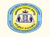 Mother Teresa Women's University, [MTWU] Chennai logo