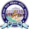 Moti Lal Nehru Medical College, [MLNMC] Allahabad