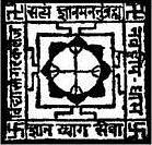 Nabadwip Vidyasagar College, [NVC] Nadia