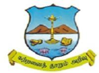 Nadar Mahajana Sangam S Vellaichamy Nadar College, [NMSSVNC] Madurai logo