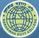 Narasinha Dutt College, [NDC] Howrah logo