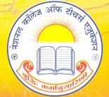 National College of Teachers Education- [NCTE], Satna logo