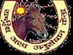 National Research Centre on Equines, Hisar logo