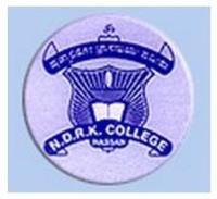 NDRK First Grade College, [NDRKFGC] Hassan