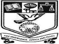 Nehru Memorial College, [NMC] Thiruchirapalli logo