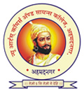 New Arts Commerce and Science College, [NACSC] Ahmednagar logo