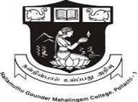NGM College [Autonomous], [NGMCA] Coimbatore logo