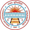 Panjab University, Chandigarh logo
