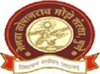 Parvatibai Genba Moze College of Engineering, [PGMCE] Pune logo