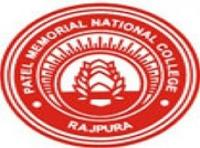 Patel Memorial National College, [PMNC] Rajpura logo