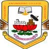 Pondicherry Engineering College, [PEC] Puducherry logo