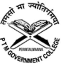 Pookoya Thangal Memorial Govt College, [PTMGC] Malappuram logo