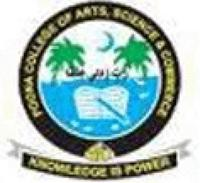 Poona College of Arts Science and Commerce, [PCASC] Pune logo