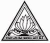 Pramathesh Barua College, [PBC] Gauripur