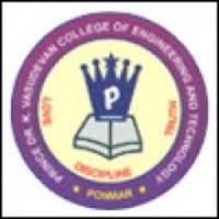 Prince Dr K Vasudevan College of Engineering and Technology, [PDKVCET] Chennai logo