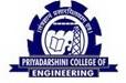 Priyadarshini College of Engineering, [PCE] Nagpur logo