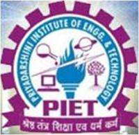 Priyadarshini Institute of Engineering and Technology, [PIET] Nagpur logo