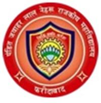 Pt Jawahar Lal Nehru Government College, [PJLNGC] Faridabad logo
