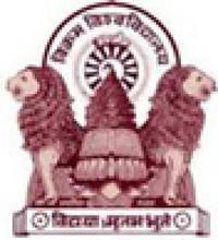 Pt Jawaharlal Nehru Institute of Business Management, [PTJNIBM] Ujjain logo