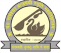 Pt Rameshwar Bajpai Smriti Mahavidyalaya, [PRBSM] Raebareli logo