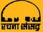 Rachana Sansad School of Design, [RSSD] Mumbai