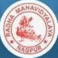 Radha Mahavidyalaya, [RM] Nagpur logo