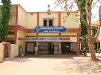 Rajendra College, Bolangir logo