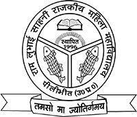 Ram Lubhai Sahani, Government Mahila Degree College, [RLSGMDC] Pilibhit